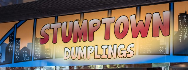 Stumplings Restaurant 500 SW Madsion-25